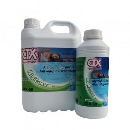 Алгицид CTX 60 1 л.